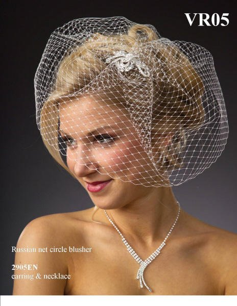 J.L. Johnson Headpieces with Veils and Russian Net attached